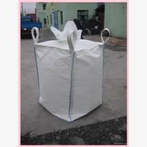 重慶水泥噸袋 工業淀粉噸袋