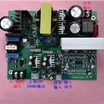 廠家直銷帶電源100W數字功放模塊