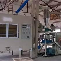 二手高压静电分离设备价格便宜_高压静电分离设备
