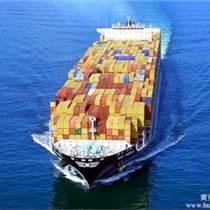嘉興到漳州海運貨物運輸的專業海運公司