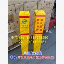 自然防盜_玻璃鋼標志樁山東電力標志樁廠家價格