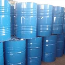 供应韩国GS异构烷烃Isopar G