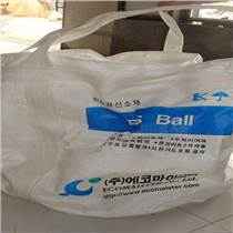 吊带集装袋,集装袋,品高包装(多图)