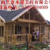 许昌木屋走廊设计建设木屋凉亭设计安装木屋建造厂家