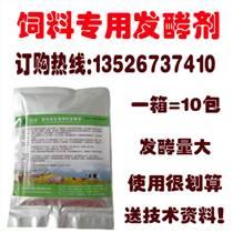 内蒙古包头豆腐渣发酵剂养兔。