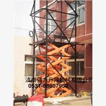 哈爾濱10米直銷現貨【固定剪叉升降貨梯】廠家圖片【固定升降平臺】產品促銷