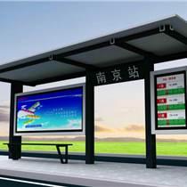 鄭州京標廠家直銷新款不銹鋼太陽能候車亭滾動換畫廣告燈箱公交站臺