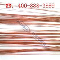 厂家直销穿孔机打孔机电极管 正品紫阳紫铜管0.7400mm