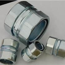 供應無螺紋鋼管連接金屬接頭,自固式金屬連接器