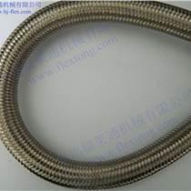 "SSEX-14防爆撓性管,1-1/4""不銹鋼編織防爆金屬軟管廣西供應"