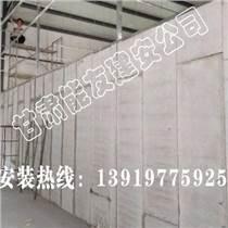 供甘肃永昌水泥发泡板和金昌硅酸钙板质量优