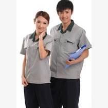 天河區繡LOGO工作服定做,定制長短袖工作服,五山企業工衣訂制