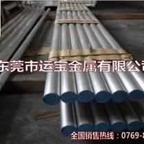 7010超硬鋁棒 原裝進口7010鋁合金