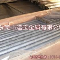 進口A7072鋁棒硬度 7072鋁合金棒材