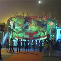 海洋飞椅 室内游艺机 儿童游乐设备游戏机厂家游乐场娱乐设施