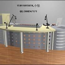供應演播桌、播音桌