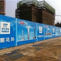 北京工地广告牌围挡制作厂家安全可靠