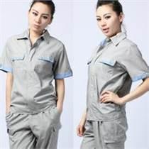 白云区短袖工作服服定做,化妆品厂厂服订做报价,太和镇