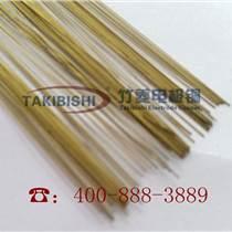 直销打孔机电极管 紫阳黄铜管穿孔机电极管