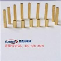 户外炉具用铜管 h65空心小铜管 规格1.50.510mm 竹菱生产 可定做