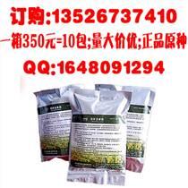 秸稈發酵液用于發酵干草粉玉米秸稈步驟