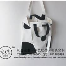 專業廠家 棉布袋 棉布手提袋 束口棉布袋 帆布袋 棉布袋定做