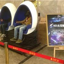 上海9D電影出租,虛擬現實體驗設備出租,虛擬動感電影出租