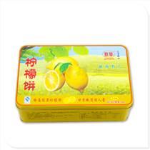 方形檸檬餅包裝盒 枸杞鐵盒生產加工 麥氏鐵盒廠