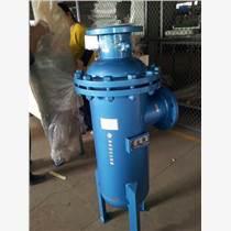 BYS-3油水分離器