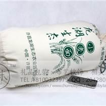 專業廠家定做盤錦大米束口棉帆布袋 手提環保棉布袋 禮品棉布袋批發