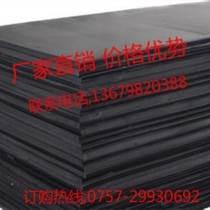 安徽PPO黑色塑料聚苯醚片材板材棒材生產廠家