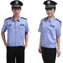 廣州保安工服供應生產廠,番禺區保安服定做,批發保安襯衣套裝