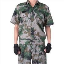 迷彩服供应厂,广州迷彩服套装定做,佛山迷彩服批发