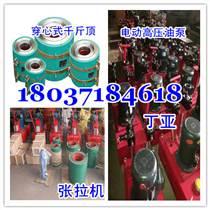 枣庄邵阳电动高压油泵哪里卖