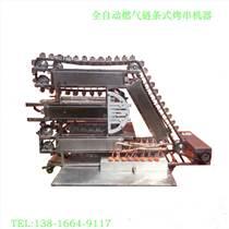 電熱烤串神機器  鏈條式叉燒肉烤爐  燃氣鏈條烤串機器 上海鏈條式烤串神器
