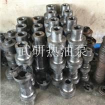 熱油泵聯軸器/泵振動產生噪聲