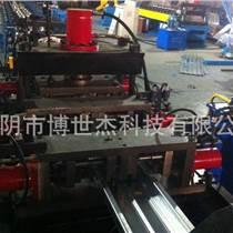 供應立體車庫浪板型材全自動生產線成型機設備