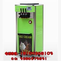 西安市冰淇淋機器現貨供應