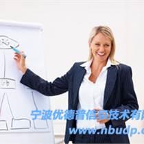 快速消費品ERP 消費品行業ERP管理軟件廠商 寧波