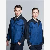 沈陽哪里可以定制工作服、職業裝