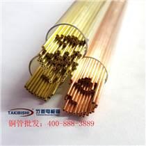 电火花电极铜管 打孔机电极管 0.2-3.0 长度400mm 厂家直销