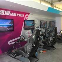 上海极限竞速6,froza6赛车游戏出租