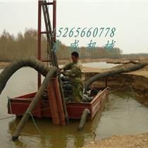 低價促銷安徽滁州單體式吸沙船