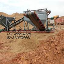 廠家直銷安徽滁州河沙篩分旱地篩沙船