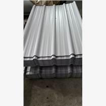 佛山西南鋁840壓型鋁板760瓦楞鋁瓦供應量大從優