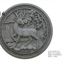 唐語磚雕松露靈芝TY-GY092磚雕
