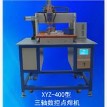 18650自动点焊机点
