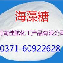 供应食品级甜味剂海藻糖