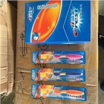 廣州佳潔士牙刷廠家直銷全國批發代理