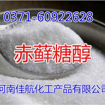 专业供应食品级甜味剂赤藓糖醇
